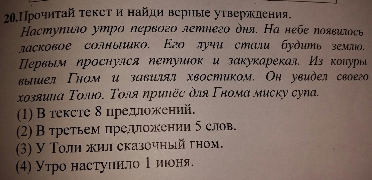 Прошу вас помогите мне )))?