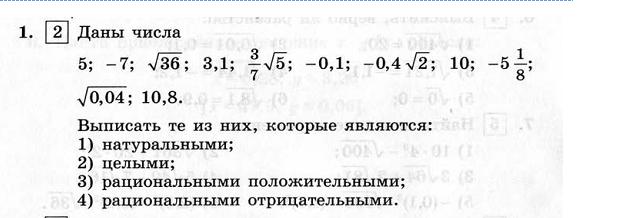 Помогите пожалуиста))?