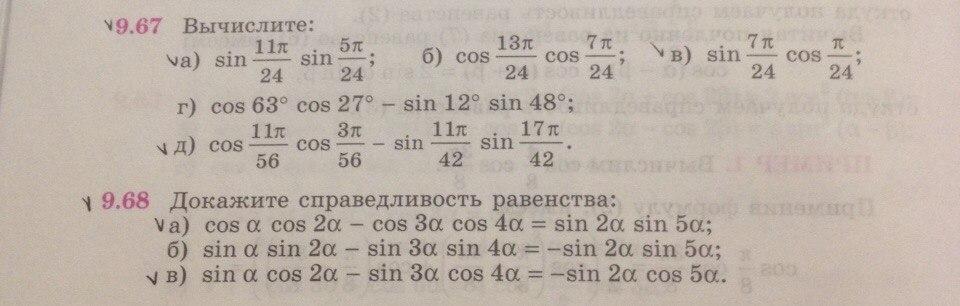 Помогите решить , пожалуйста)?