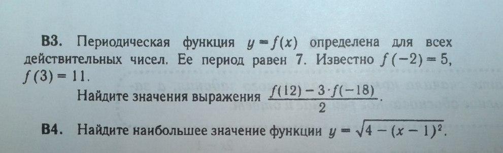 Решите пожалуйста 2 задания из алгебры?