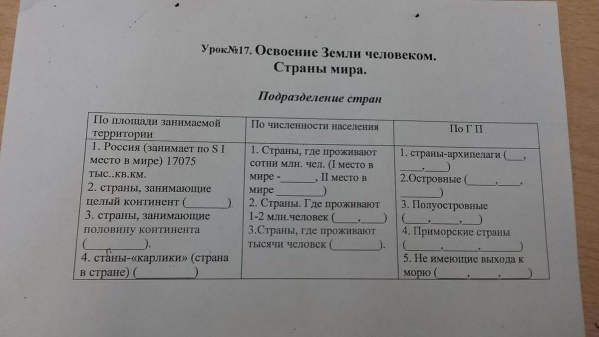 Напишите 1 - 1 … 1 - 2 … 1 - 3 … Остальные 2 столбика также 2 - 1 … И тд?