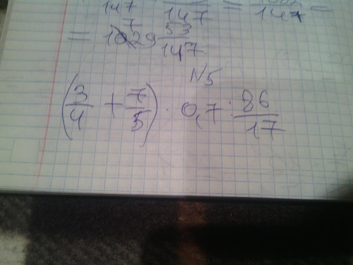 Помогите решить 5 номер подробно пожалуйста очень нужно?