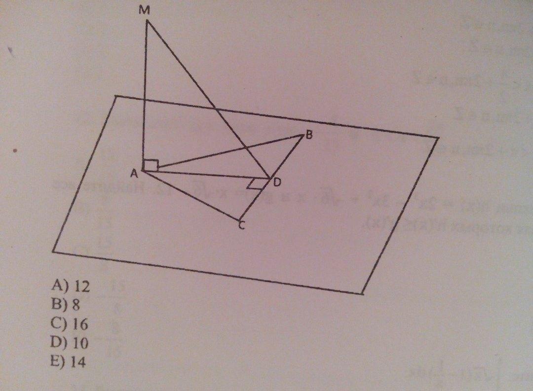 Треугольник ABC - равносторонний, BC = 16 AM = 8 найти MD?