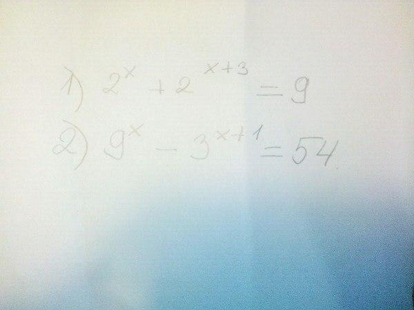 Показательные уравнение?