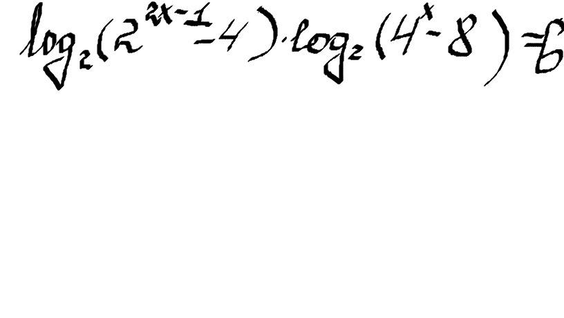 Логарифмы Ниже будет условие?