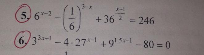 Помогите пожалуйста решить алгебру, на фото 2 примера, заранее огромное спасибо?