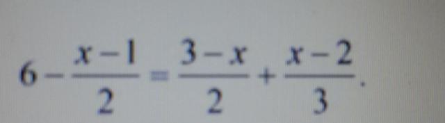 Решите уравнение , пожалуйста?