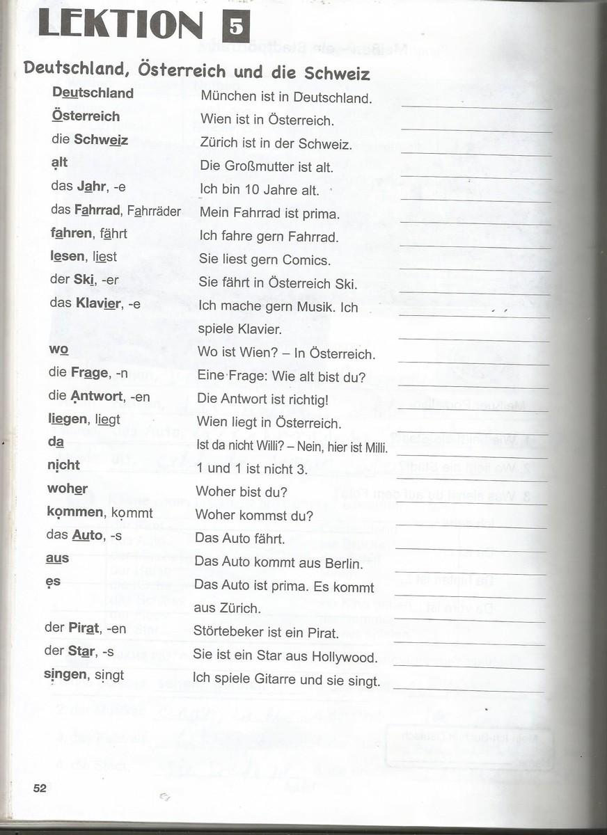 Помогите сделать домашнее задание по немецкому - не была на уроке, не понимаю, что надо сделать и как?