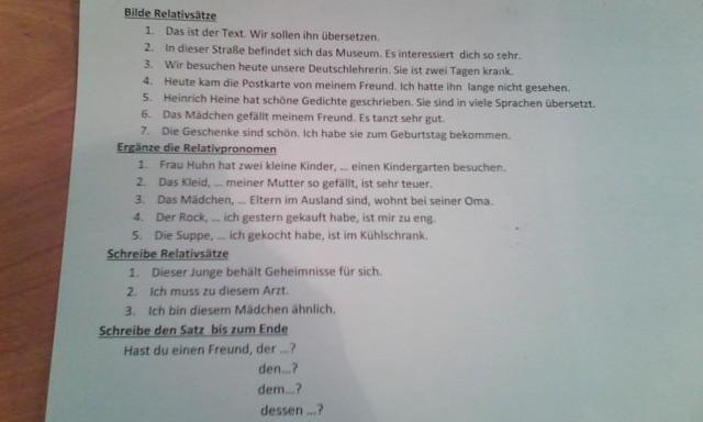 Помогите с немецким пжлст?