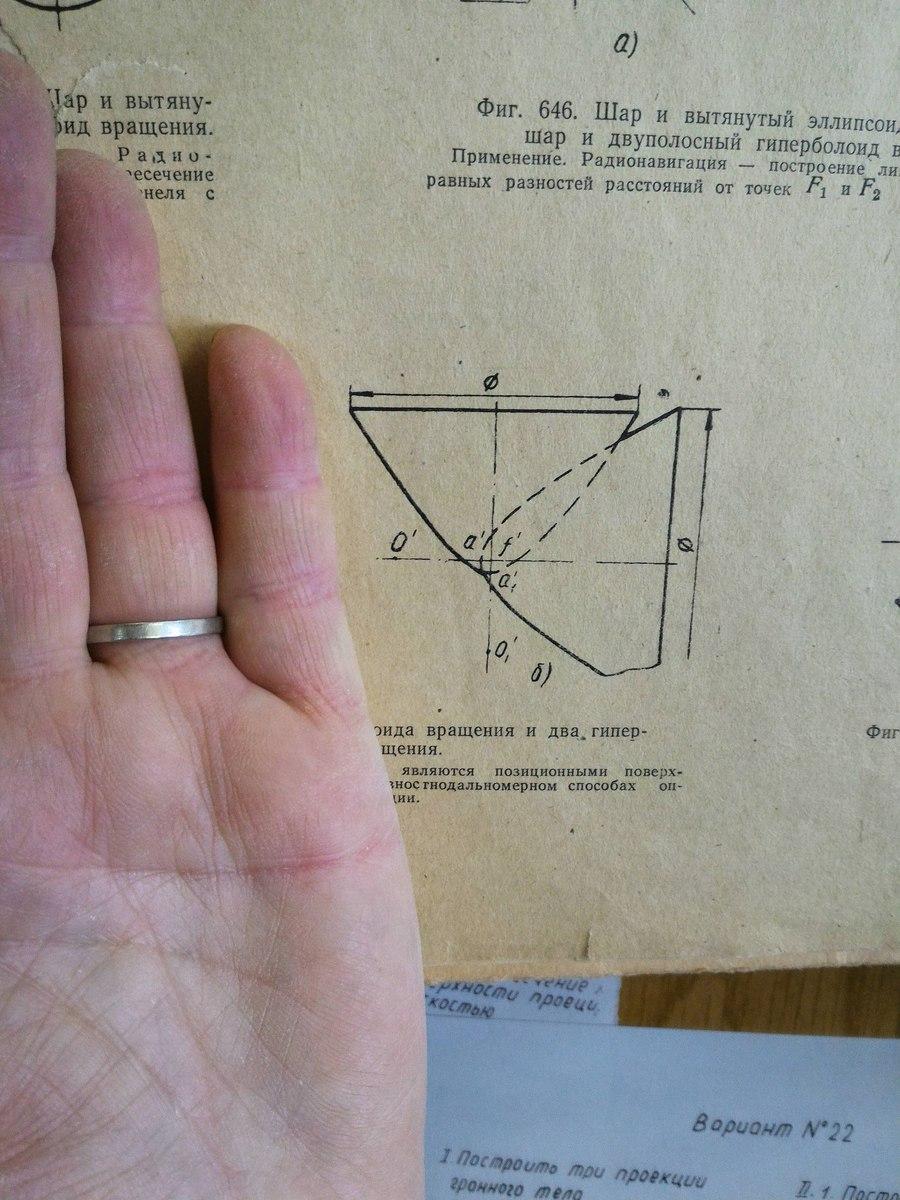 Построить линию пересечения двух поверхностей в трех проекциях (два гиперболоида вращения)?