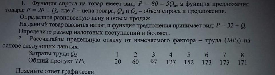 Помогите пожалуйста решить))))Со всеми объяснениями?