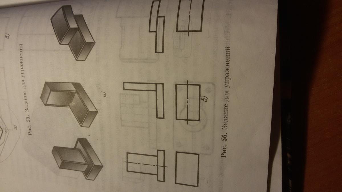 На рисунке 56а даны наглядные изображения моделей составленных из 2 спичечных коробок?