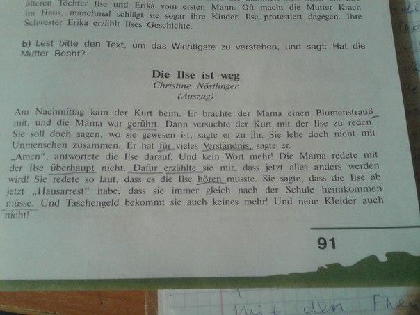 Помогите перевести текст?