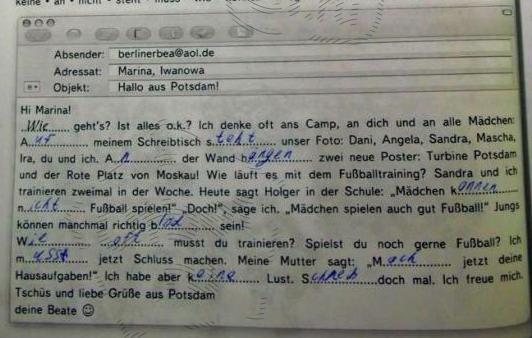 Переведите пожалуйста текст письма?