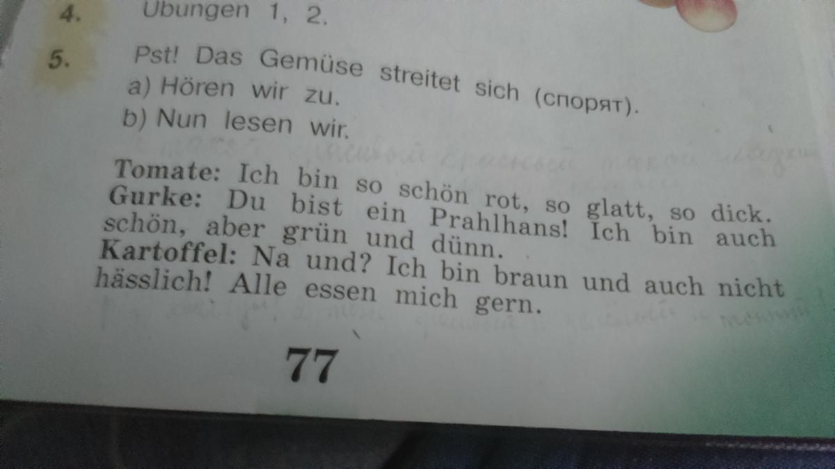 Переведите пожалуйста с Немецкого на Русский?