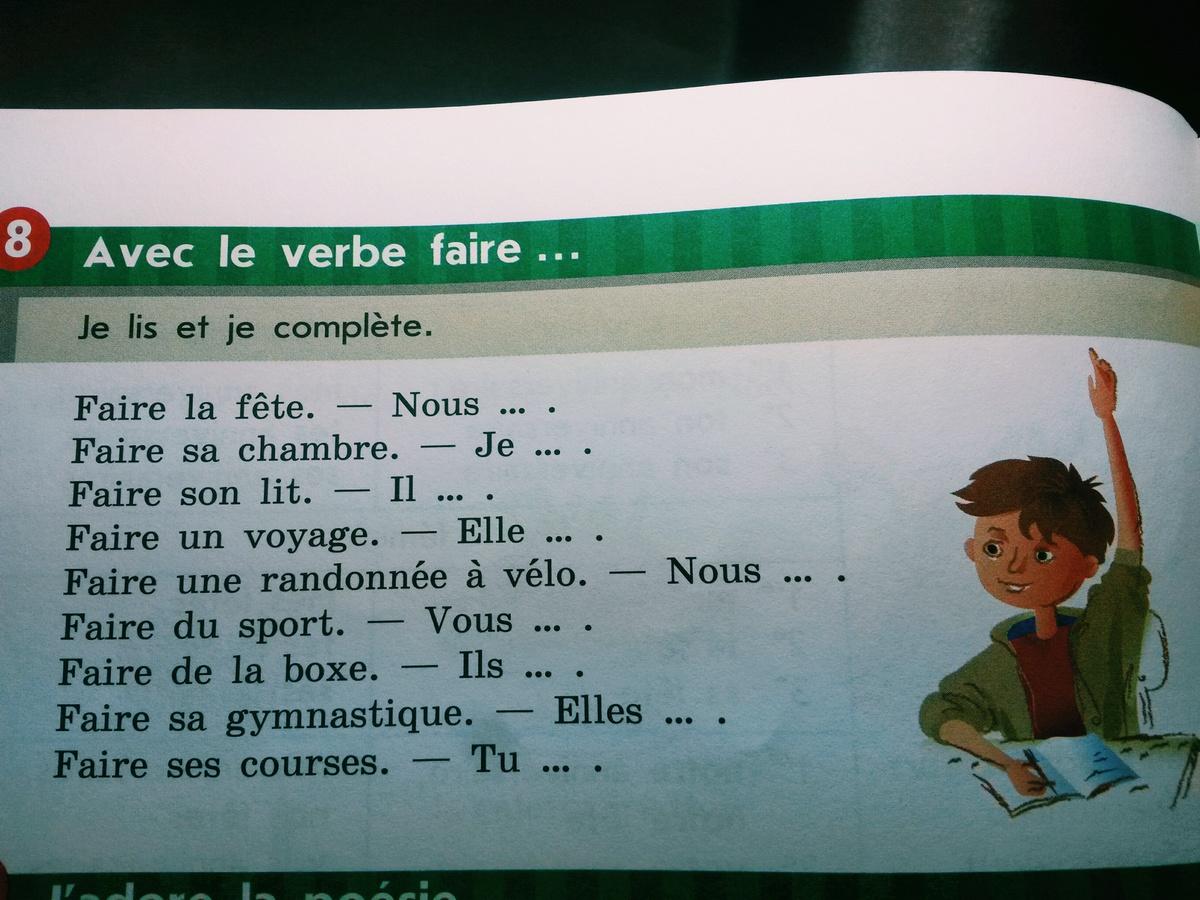 Помогите с французским : с пожалуйста?