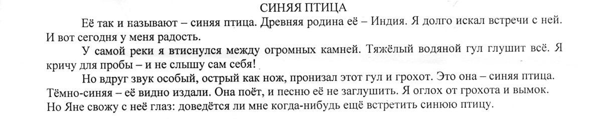 Помогите пожалуйста и переводом на белорусский язык : ) СРОЧНО?