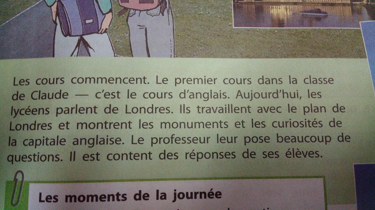 Перевод с французского?