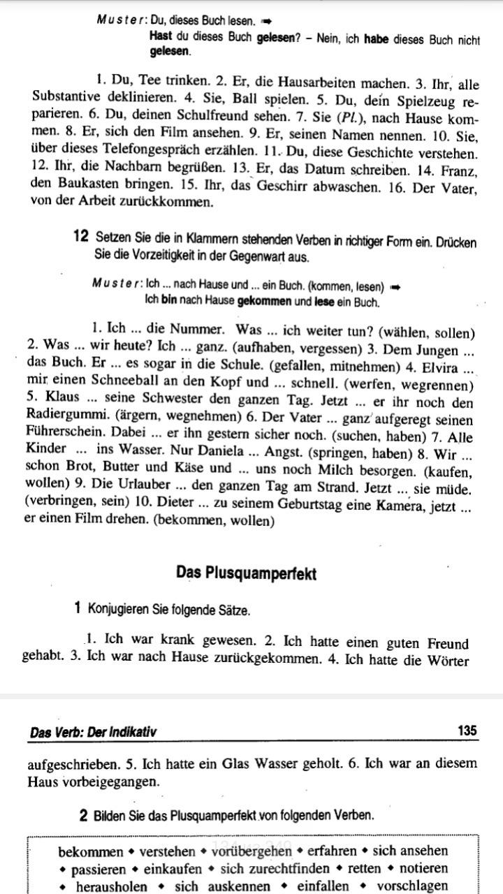 Пожалуйста помогите сделать 12 задание по немецкому?