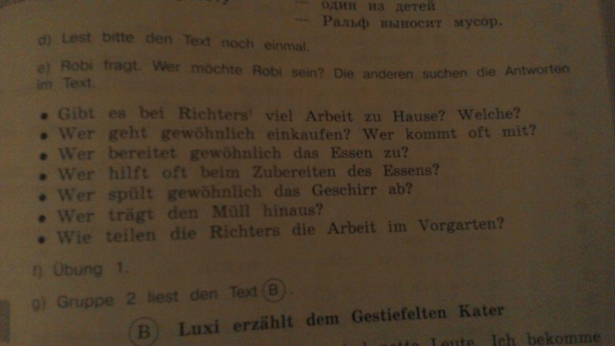 Немецкий язык Текст Frau Richter erzahlt?