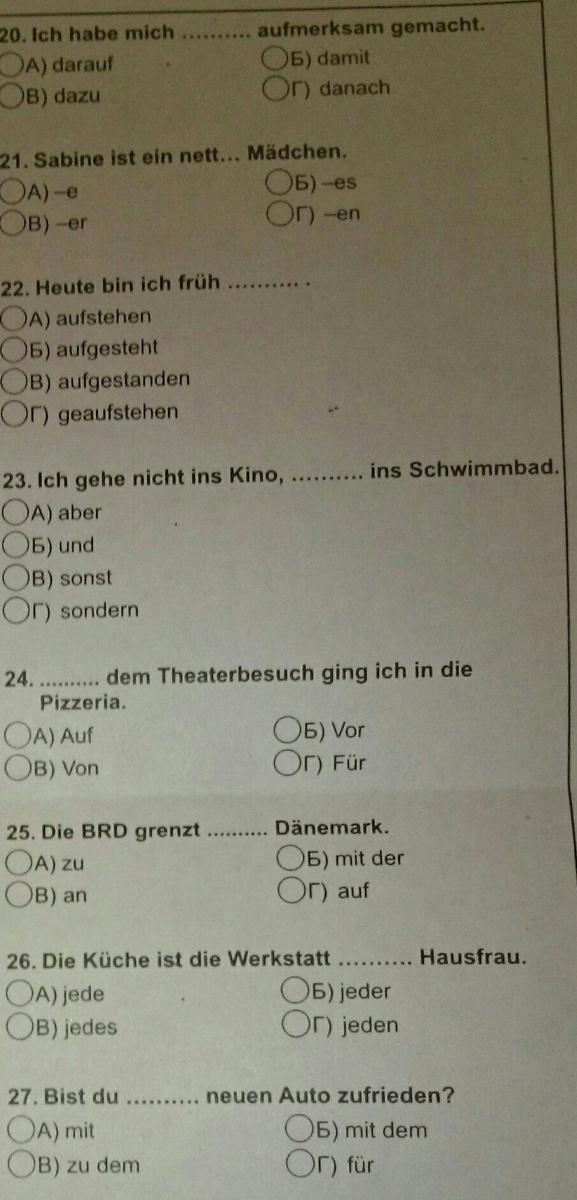 Помогите с олимпиадой по немецкому, 8 класс?