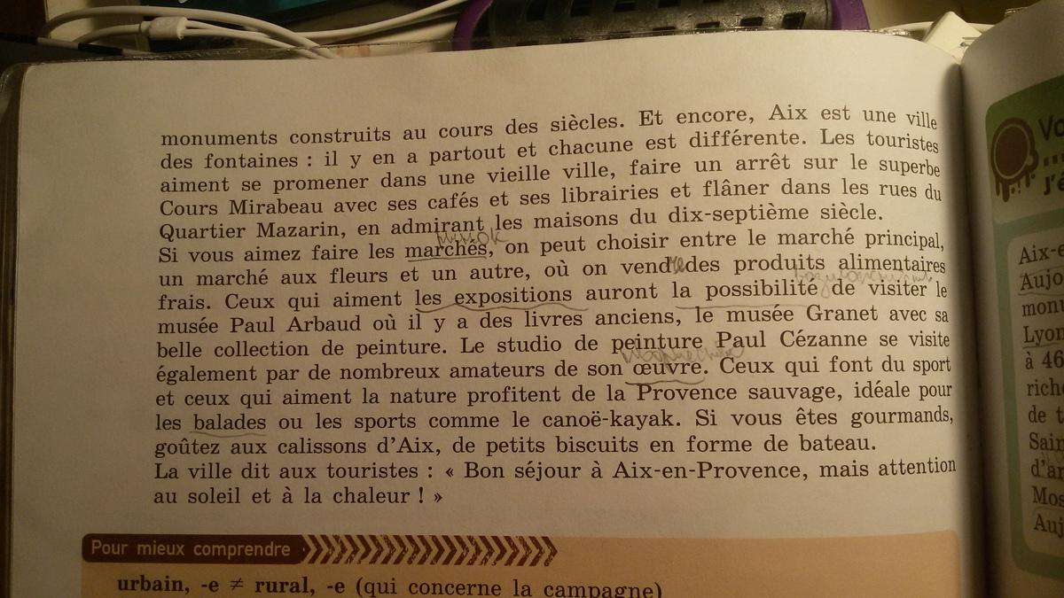 Пожалуйста помогите перевести текст по французскому СРОЧНО (7 класс) нужен дословный перевод?