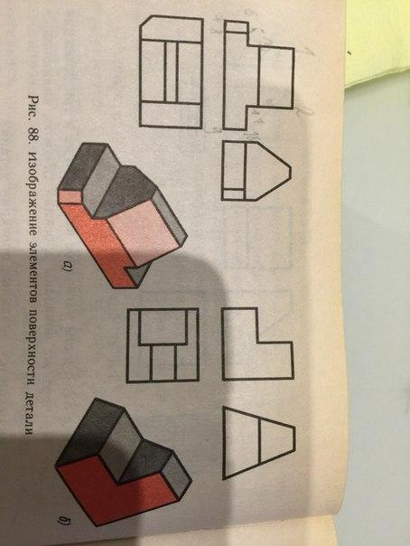 1)нужно сосчитать сколько граней , вершин, ребер под а и под б 2)сколько ребер и граней паралельно горизонтальной плоскости под а и б 3)сколько ребер и граней перпендикулярно плоскости?