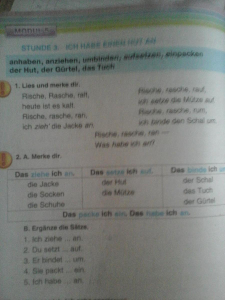 Немецкий 5 класс сидоренко упражнение В?