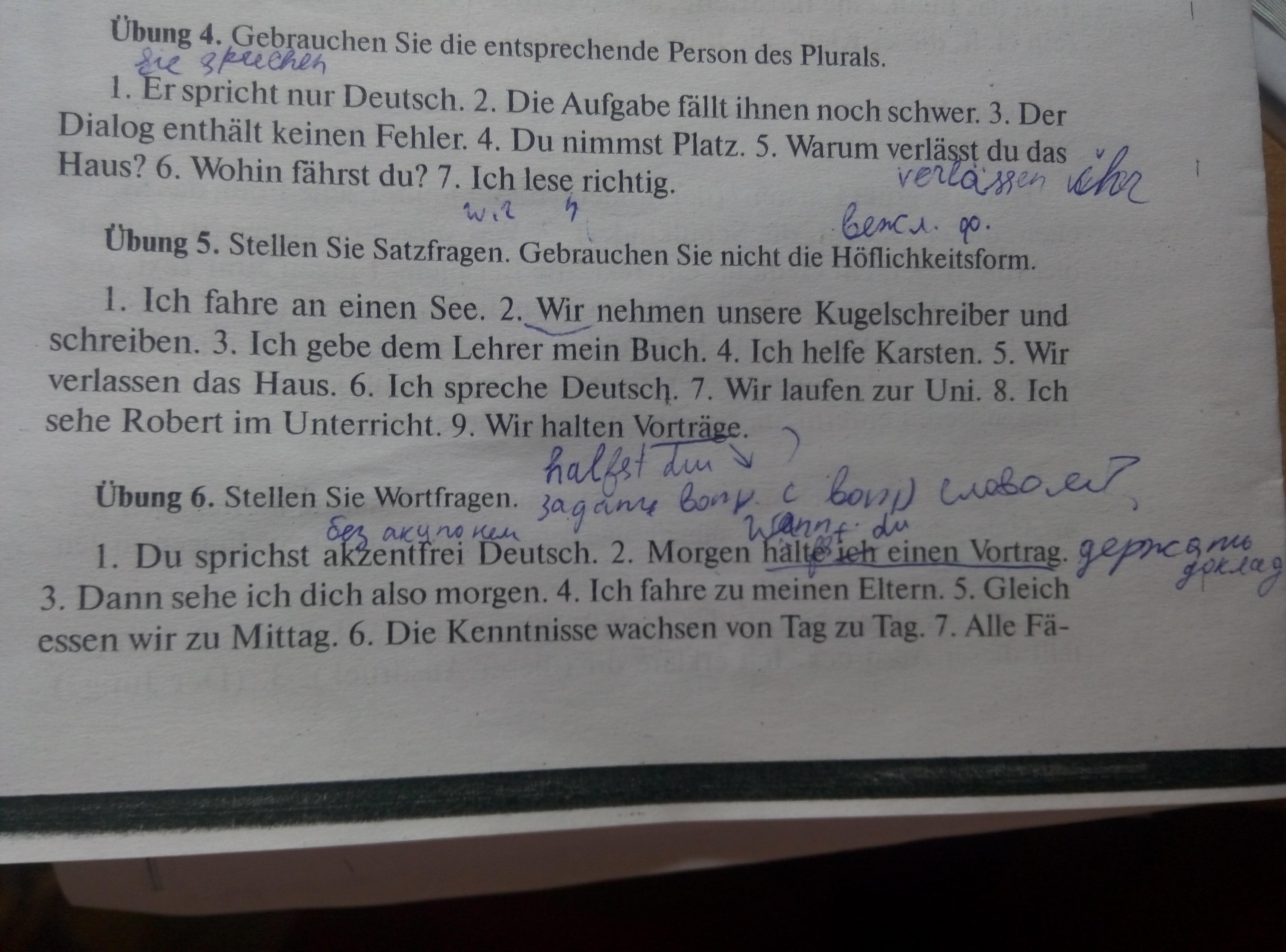 Помогите с немецким пожалуйста?