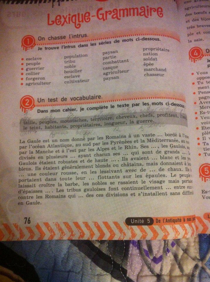 Помогите пожалуста завтра французский язык?