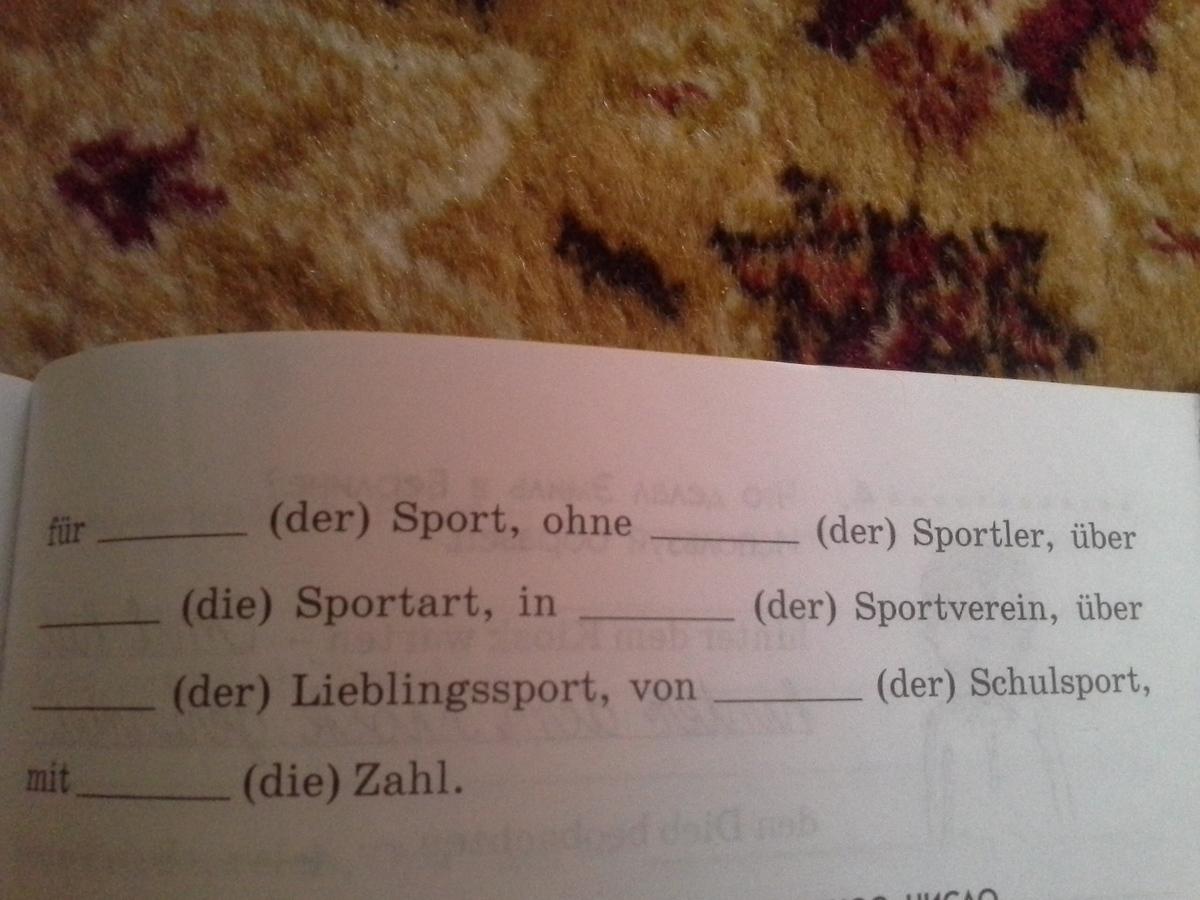 Это немецкий язык?
