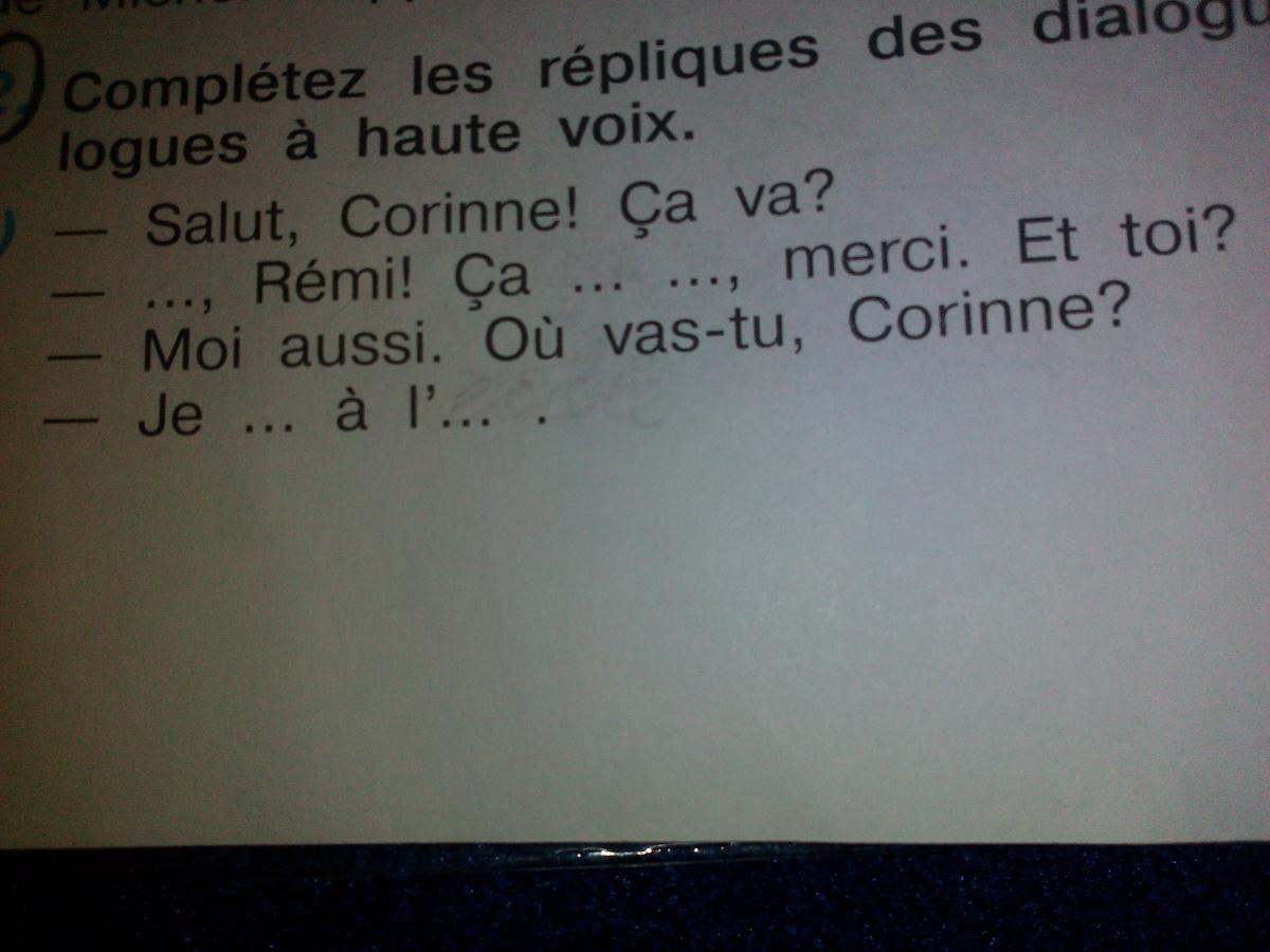 Помогите французский?