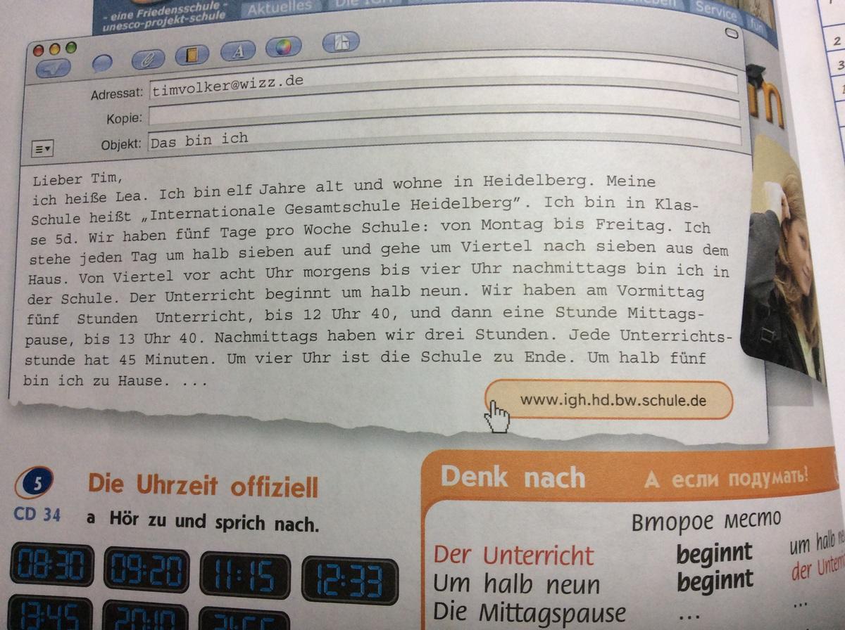 Перевести текст с фото Срочно?