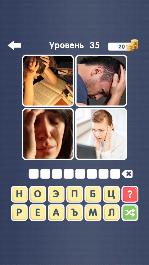 Помогите пожалуйста я все равно не смогла?