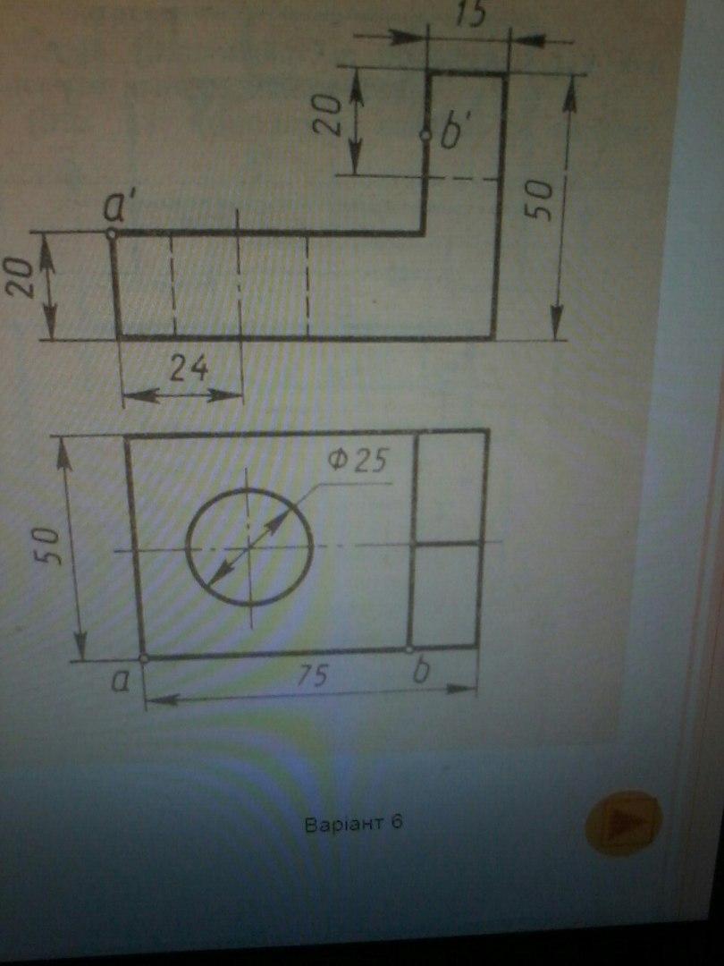 Помогите начертить Диметрическую проекцию СРОЧНО, ПОЖАЛУЙСТА , ДАЮ 60 БАЛЛОВ?