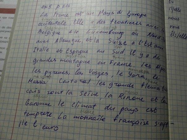 ПРОСТО НАПИШИТЕ КАК ЧИТАЕТСЯ Вот текст, напишите по русски как читается всё это ПРИМЕР : Жемапель Ксенья, авек саратов, ла франс?