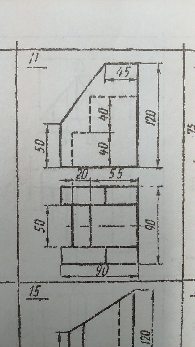 Нарисуйте пожалуйста 3 проекции?
