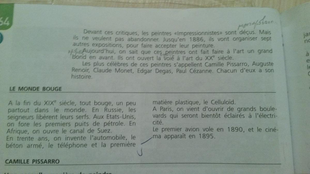 Надо перевести с французского на русский?