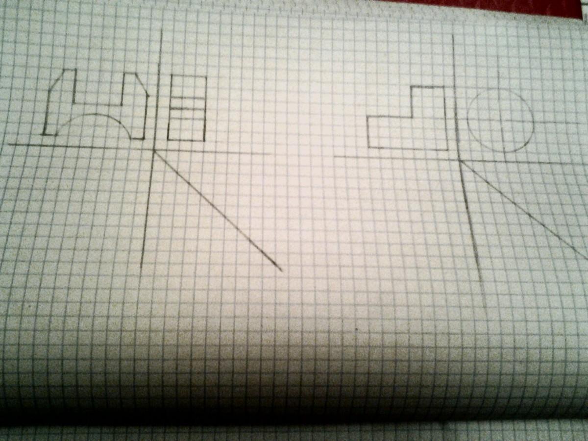 Тут два рисунка, помогите найти третий вид, СРОЧНО?