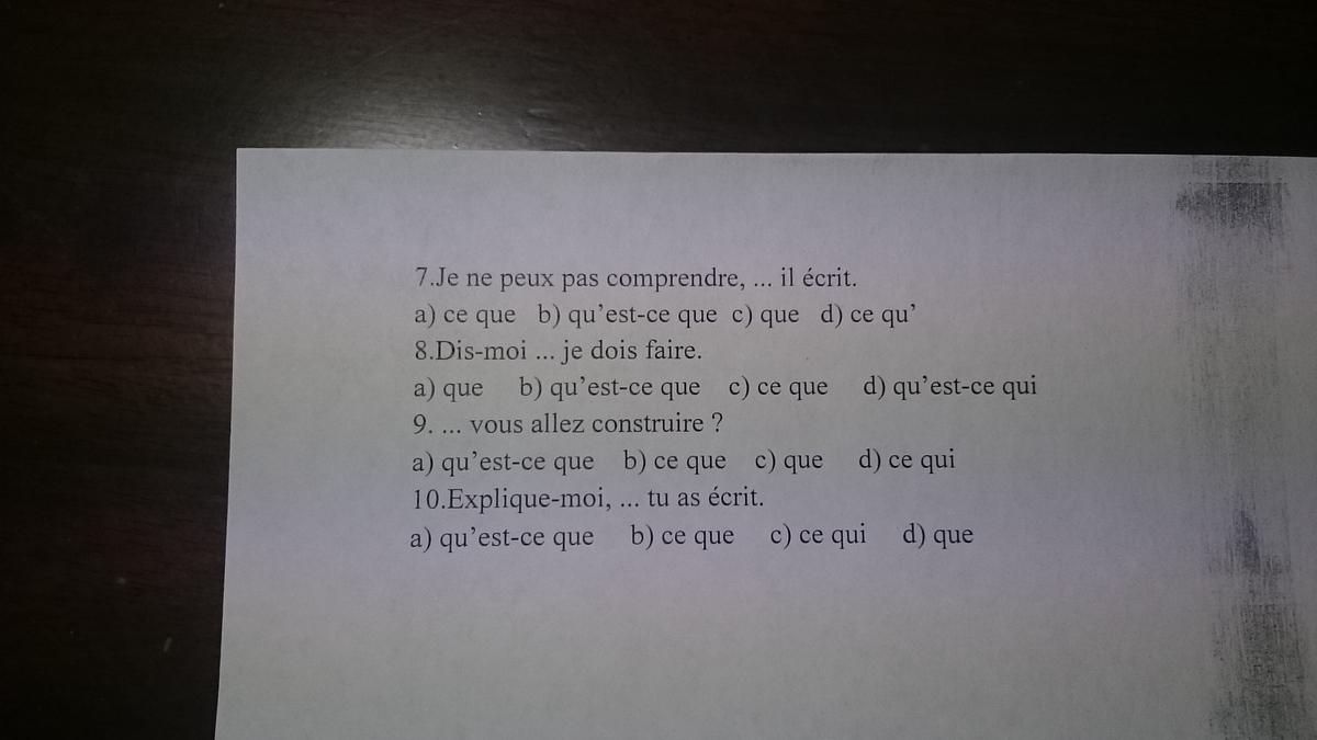 Test 1 Вставте нужные слова в место пропусков, есть ответы тестовые?
