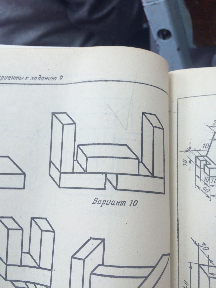 Помогите нарисовать с 6 сторон( спереди, сзади, справа, слева, снизу, сверху) плиз?