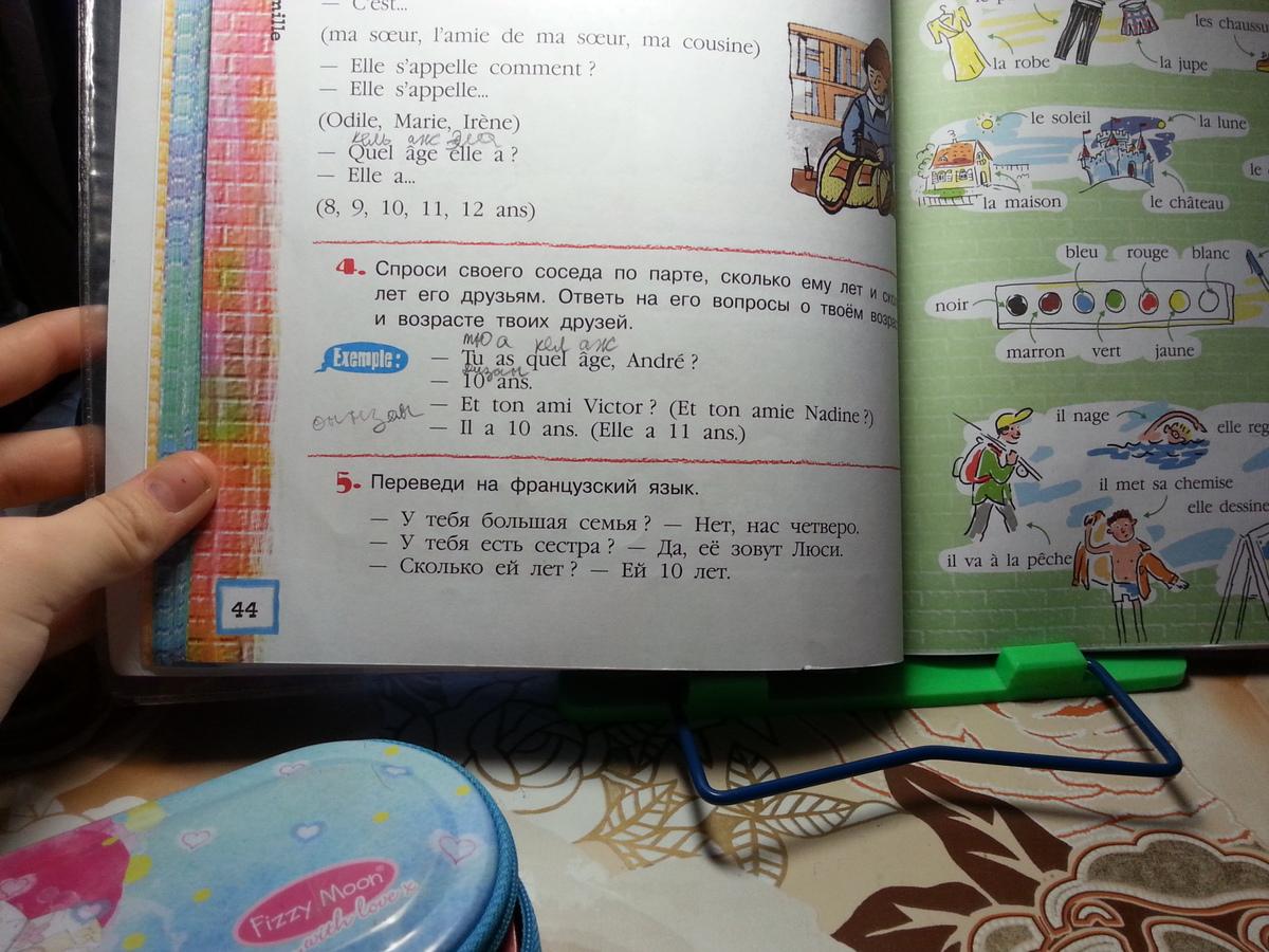 5 помогите))))Поставлю как лучший ответ)))?
