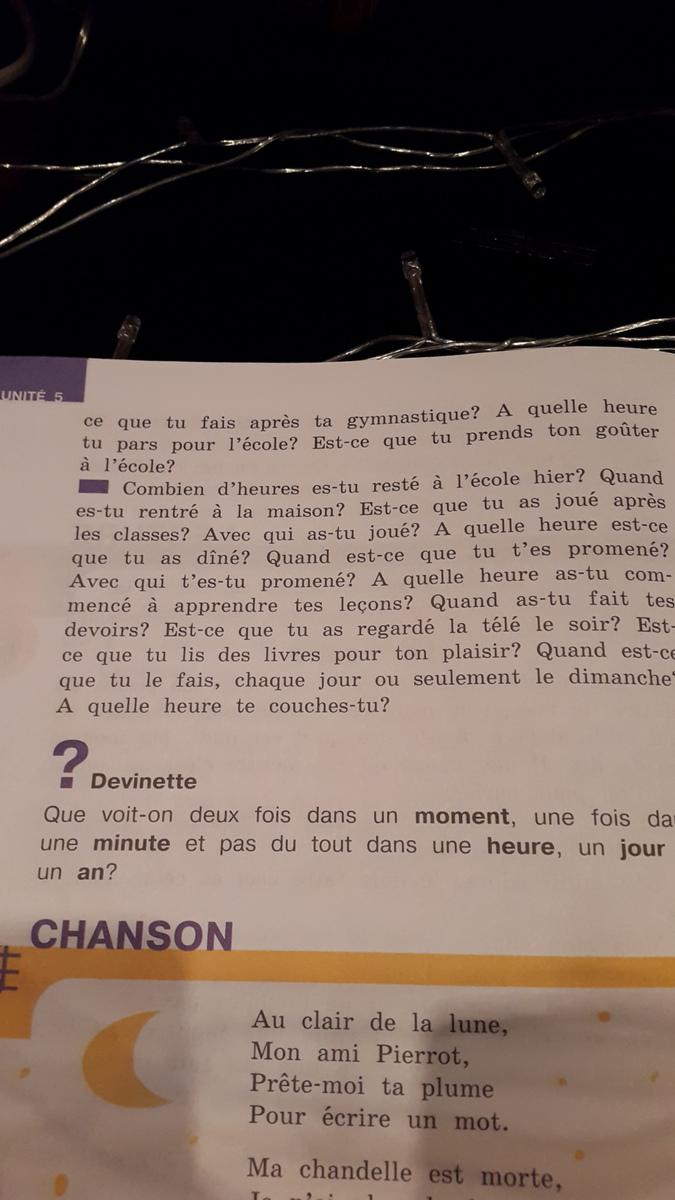 Ответить на вопросы 4 вопроса с конца пж пж пж по франц 5 б?