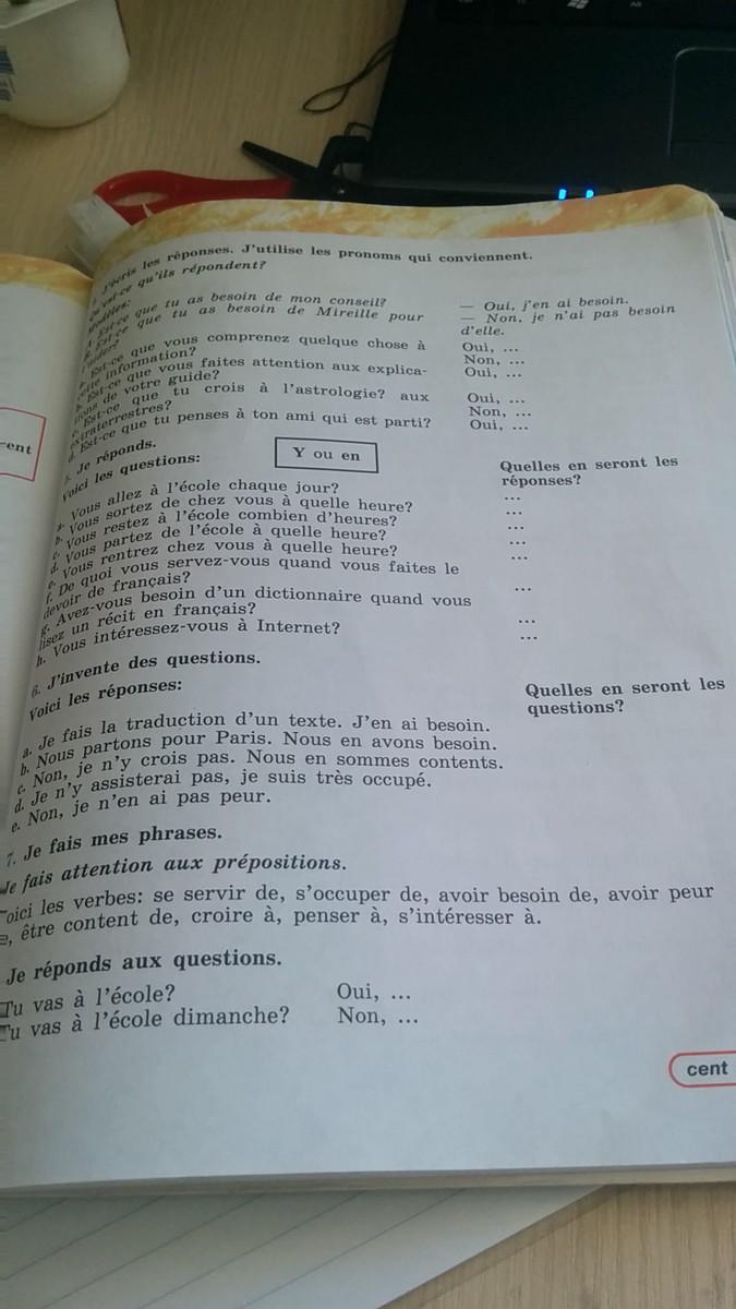 Помогите плиз и не надо писать а - ля я учу английский 6 и 5?