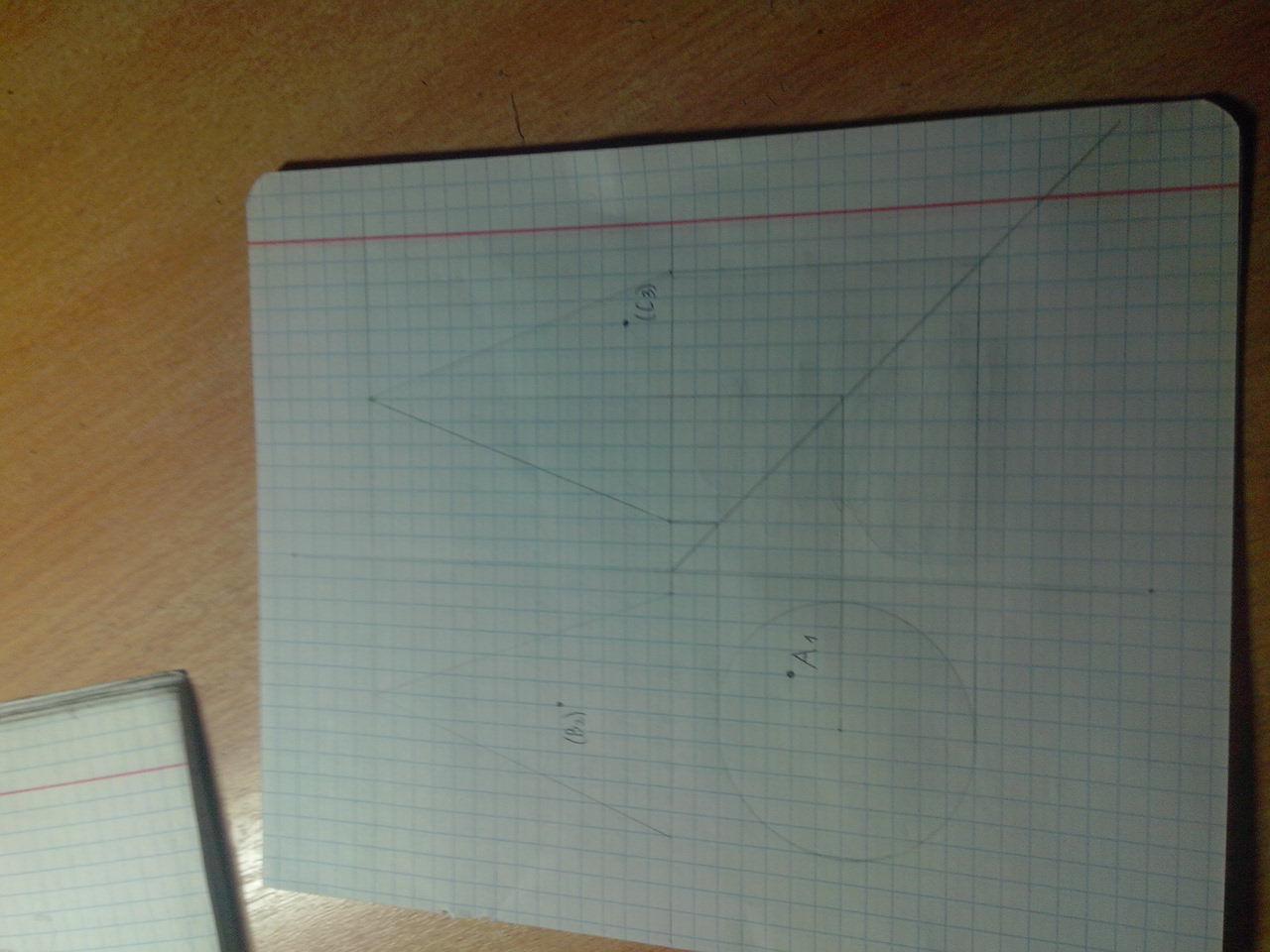 Постройте хотябы одну точку на конусе (например, есть А1, нужны А2 и А3)?