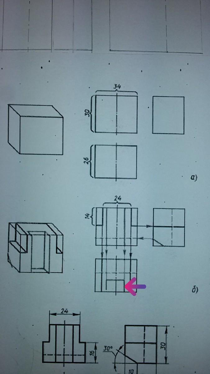 Подскажите пожалуйста Какая длина линии?