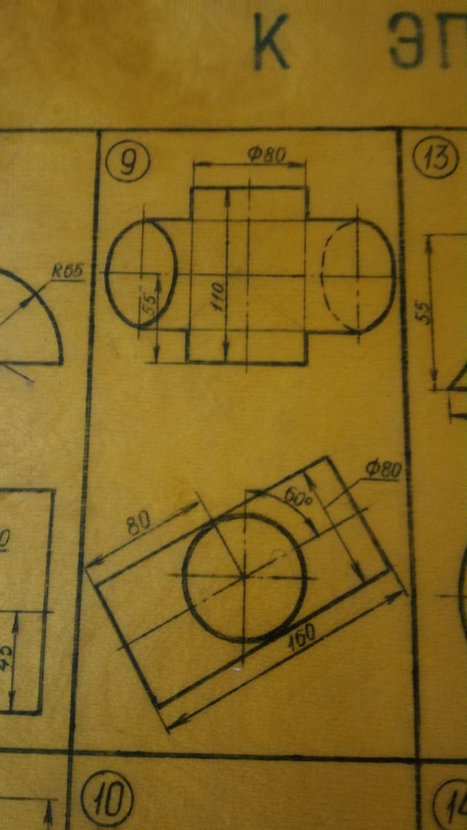 Построить пересечение двух поверхностей ( двух цилиндров вроде )?