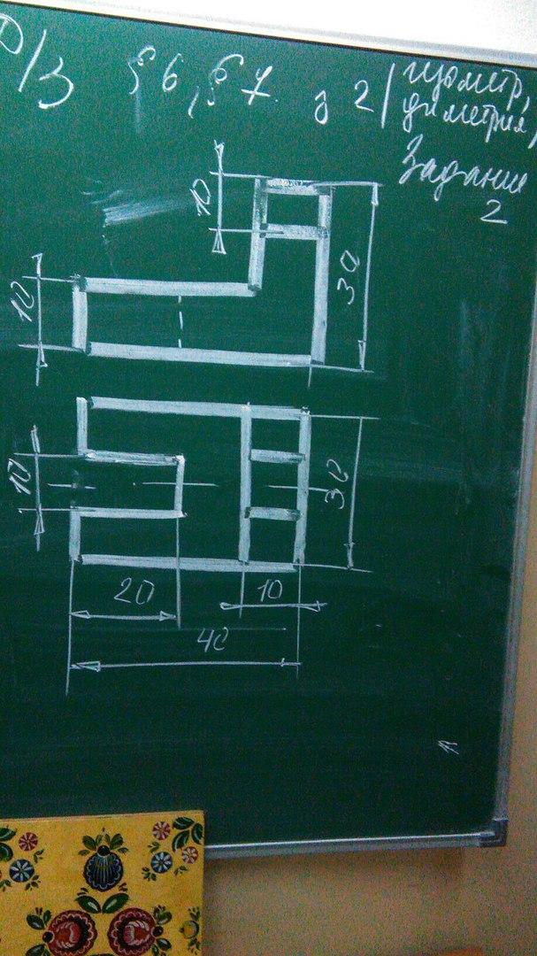 Отдамся за чертеж в изометрии и деметрии?