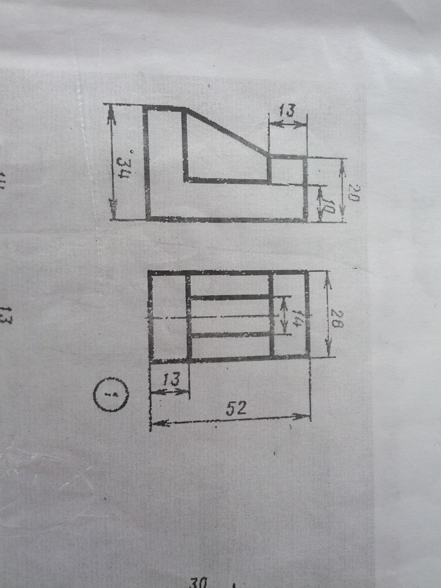 Помогите построить третью проекцию модели по двум заданным?
