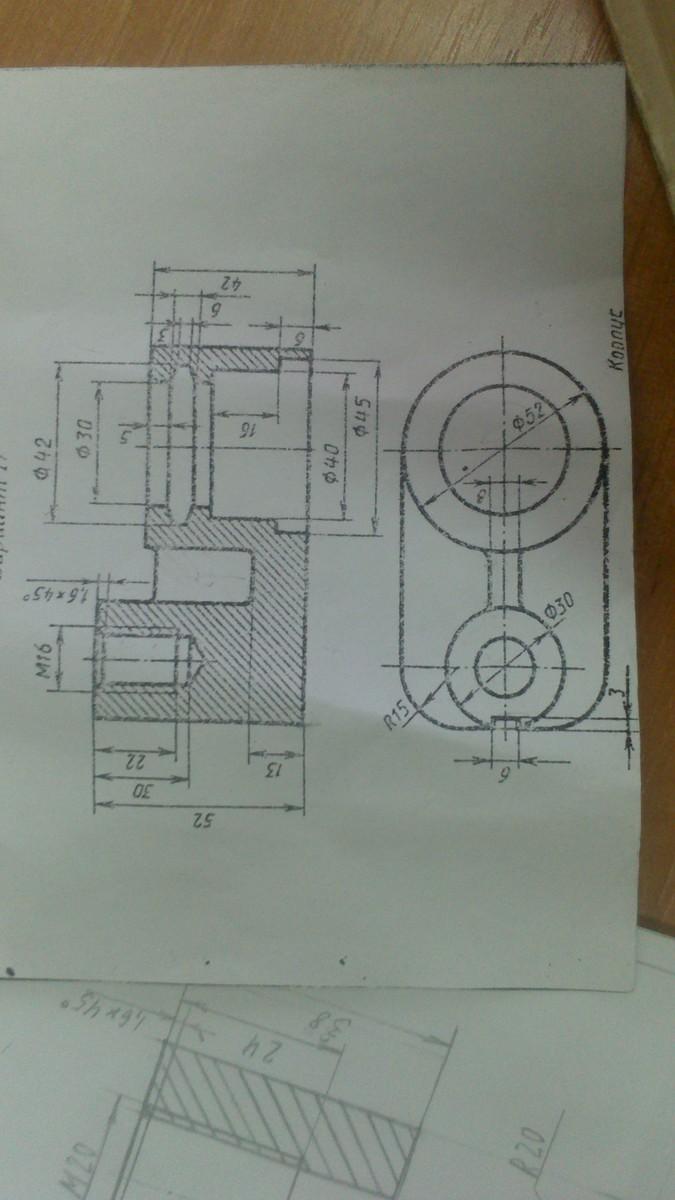 Какие ошибки допущены в данном чертеже, нужно найти ошибки, помогите пожалуйста?